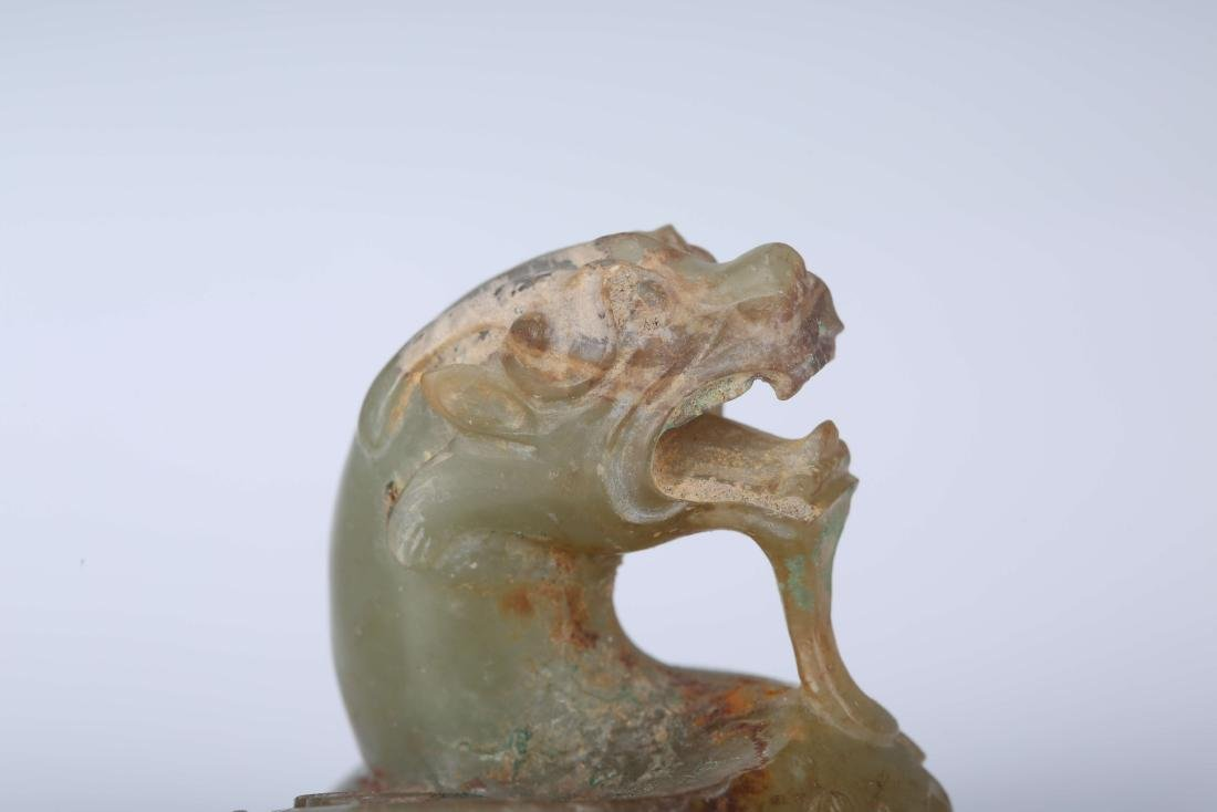 A Chinese Carved Jade Foo-Dog - 6