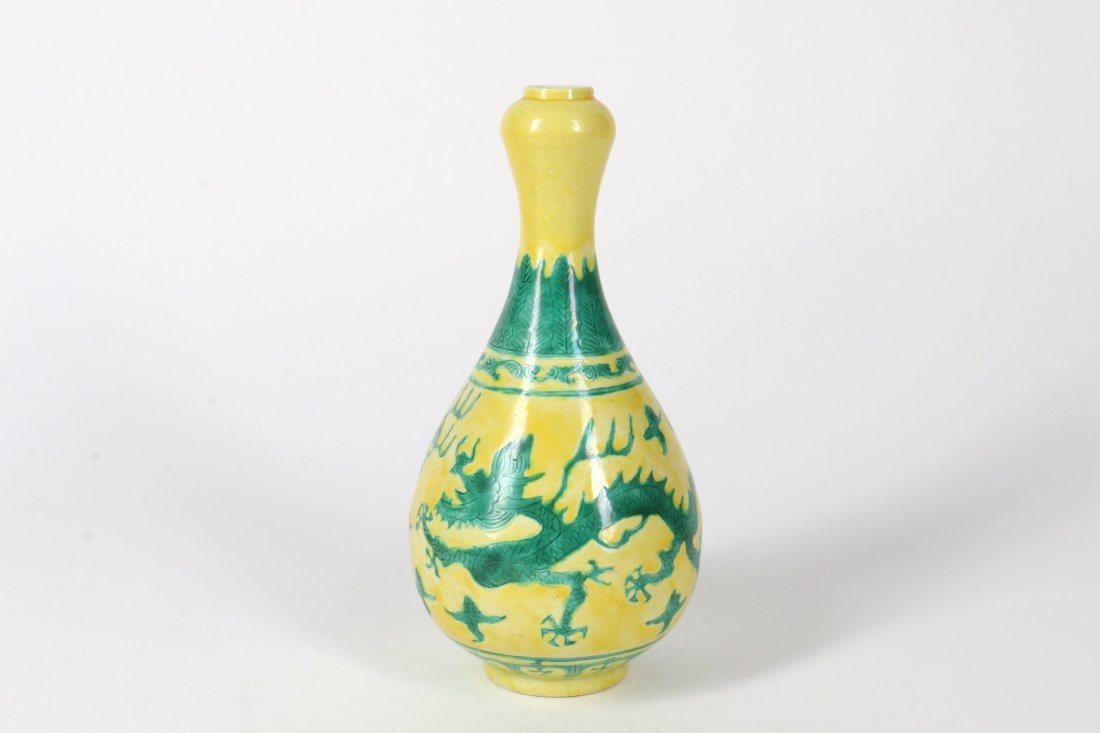 A Chinese Yellow Ground Vase