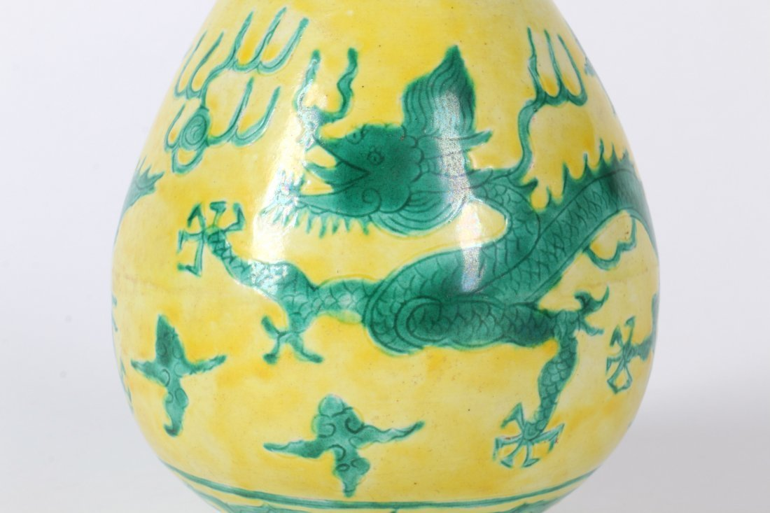 A Chinese Yellow Ground Vase - 3