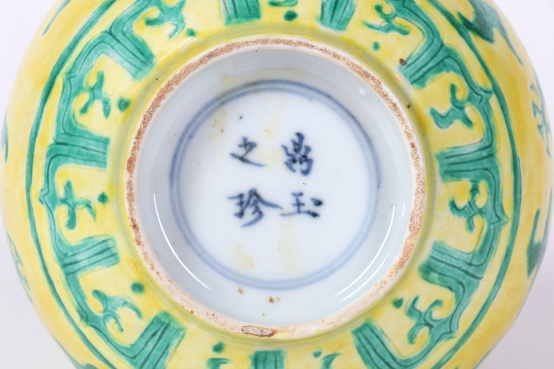 A Chinese Yellow Ground Vase - 6