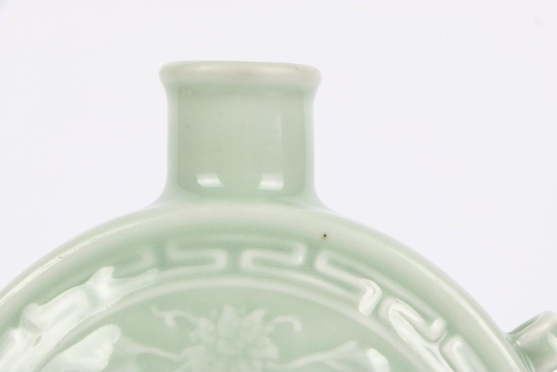 A Chinese Celadon Porcelain Vase - 7