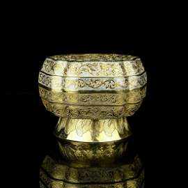 A Chinese Silver Box with Gold Inlaided