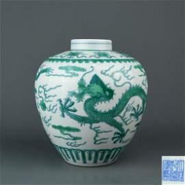 A Chinese Green Glazed Porcelain Jar