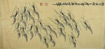A Chinese Painting,Qi Baishi Mark