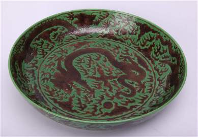 A Chinese Green Glazed Porcelain Plate