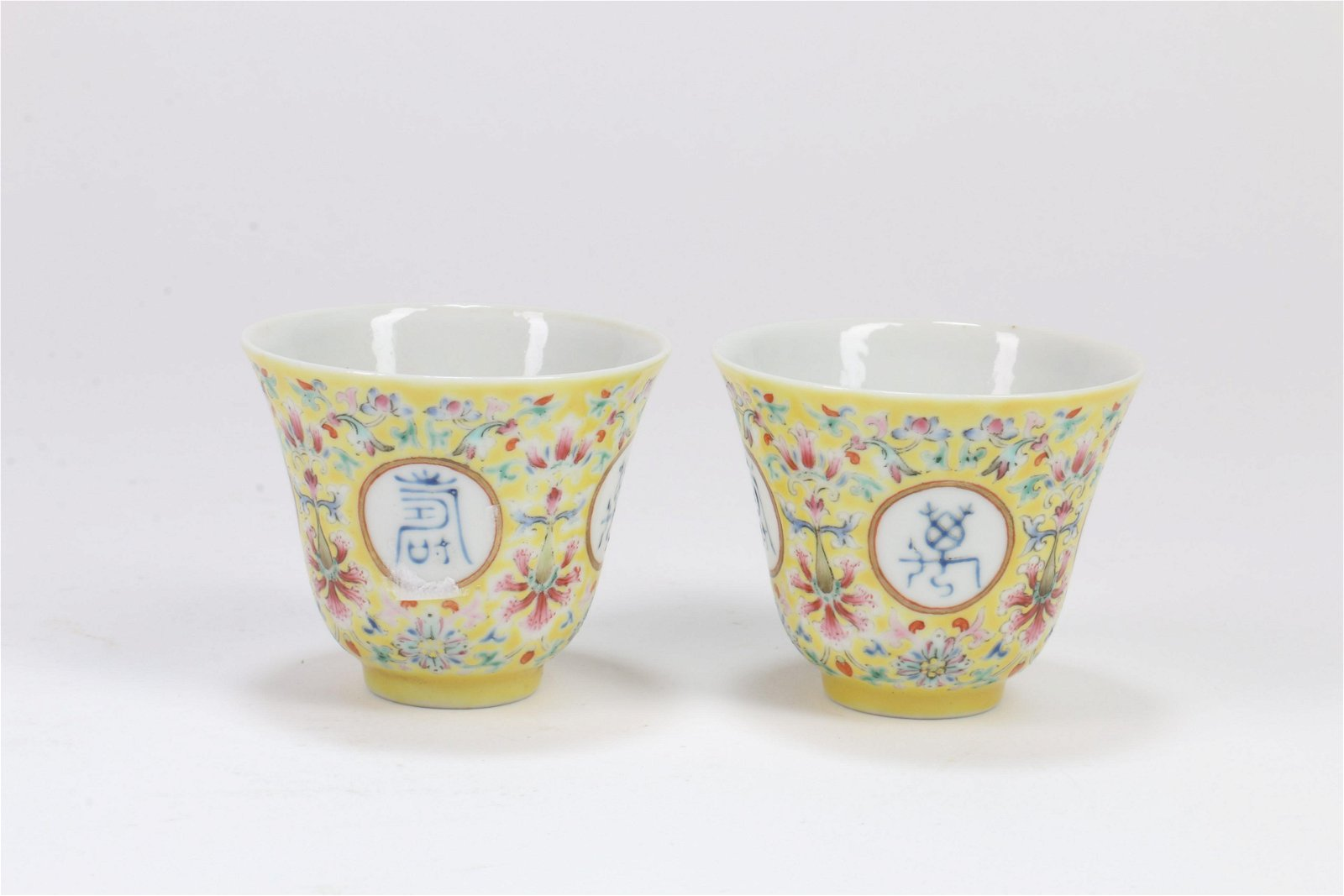 A Pair of Chinese Famille-Rose Porcelain Cups