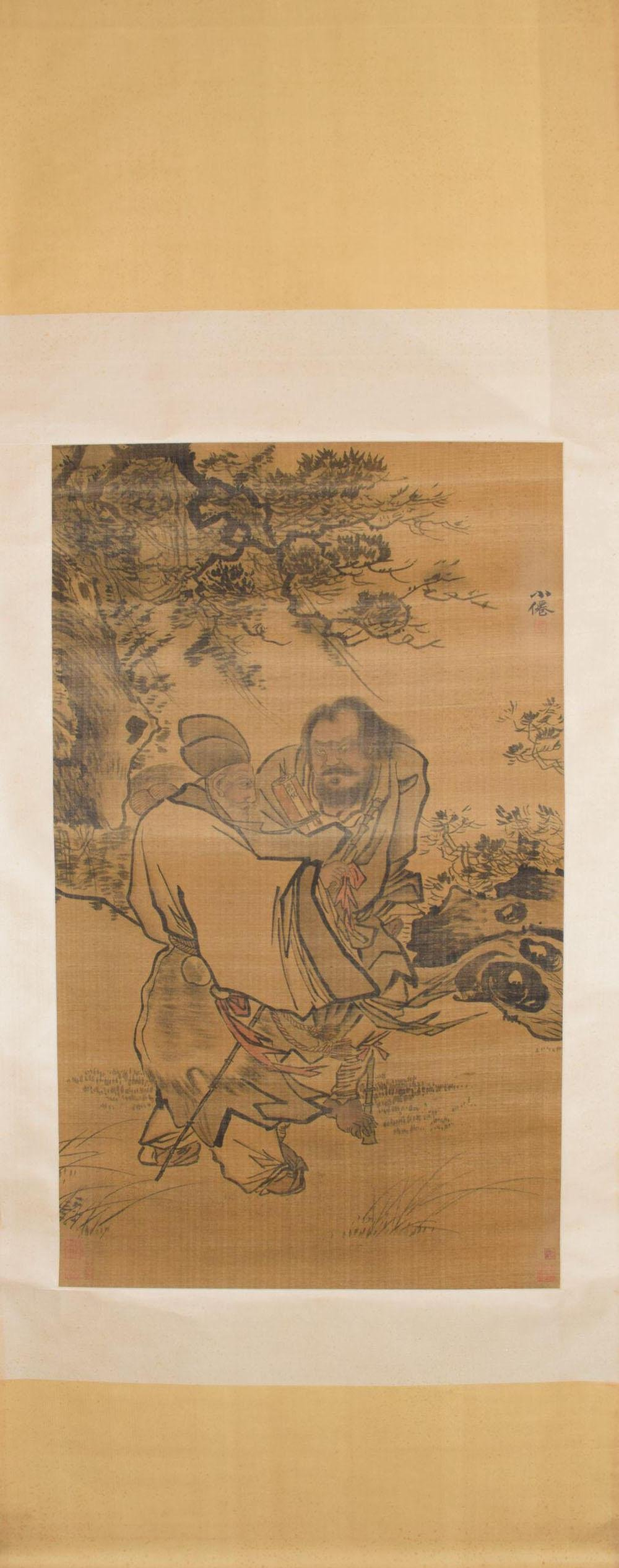 A Chinese Painting, Wu Wei Mark