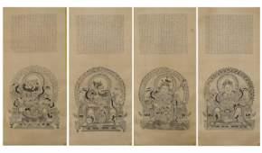 A Chinese Painting, Su Manshu Mark