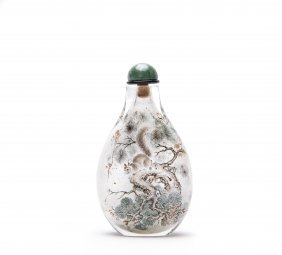 A Chinese Glass Snuff Bottle With Painting Inside