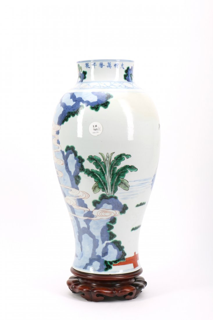 Chinese Wucai Porcelain Vase with Figural Scene - 4