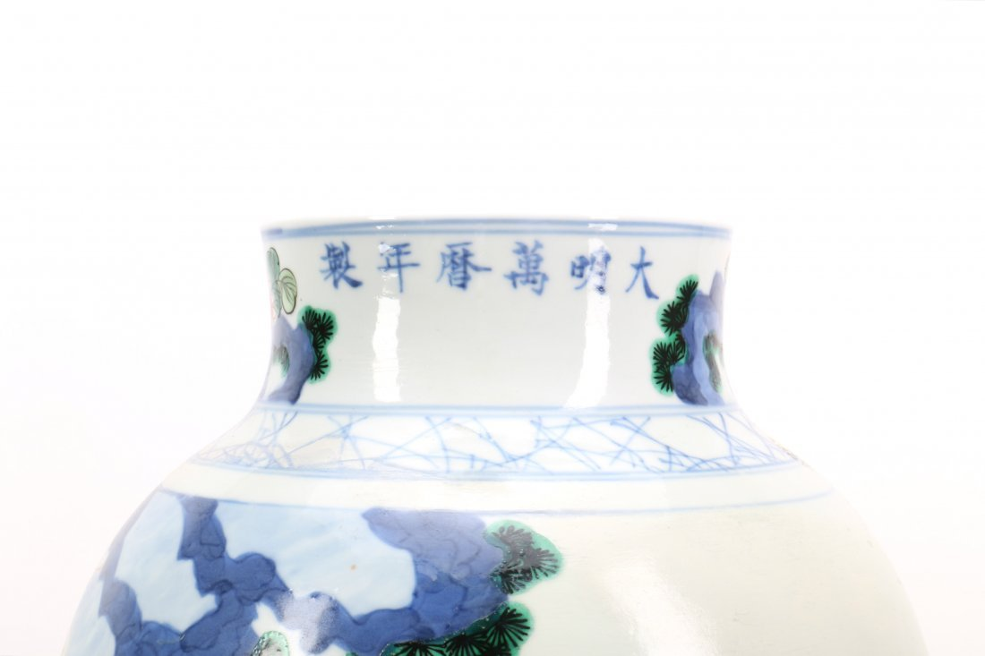 Chinese Wucai Porcelain Vase with Figural Scene - 5