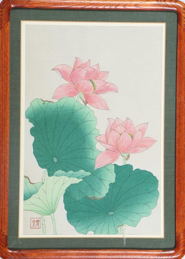 Japanese Woodblock Printing - Framed
