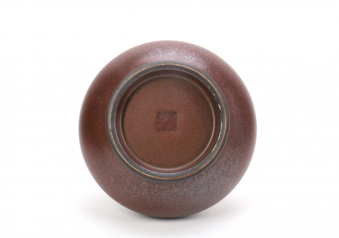 Chinese Brown Porcelain Vase - 3