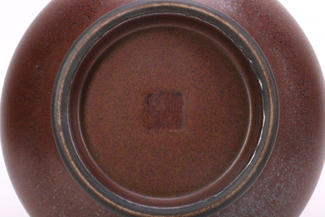 Chinese Brown Porcelain Vase - 4