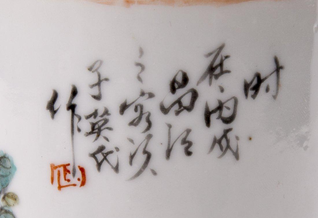 Chinese Famille-Rose Porcelain Brush Pot - 3