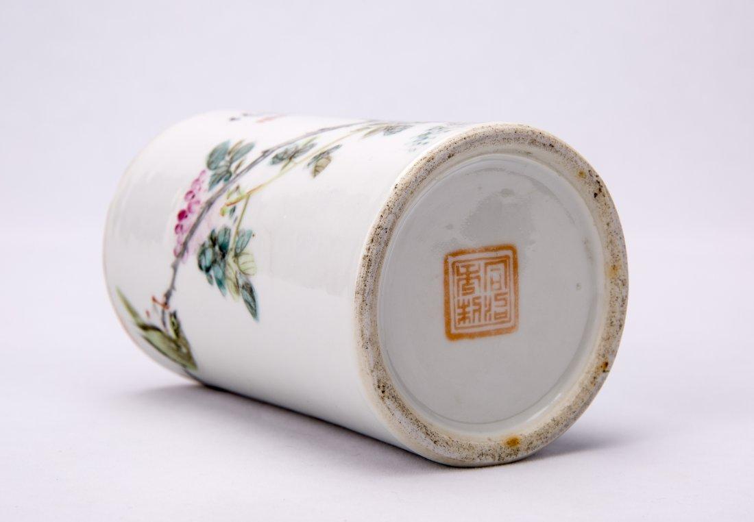 Chinese Famille-Rose Porcelain Brush Pot - 4