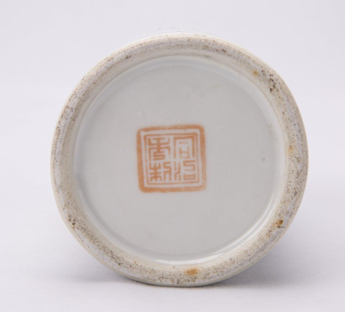 Chinese Famille-Rose Porcelain Brush Pot - 5