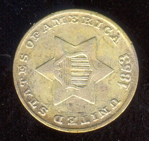 1522: 1853 U.S. 3 CENT COIN