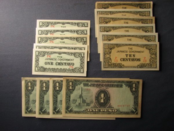 4142: WWII JAPANESE MPC NOTES