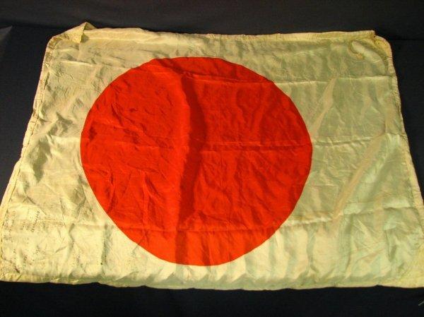 5489: WWII CAPTURED JAPANESE FLAG G.I. SIGNED