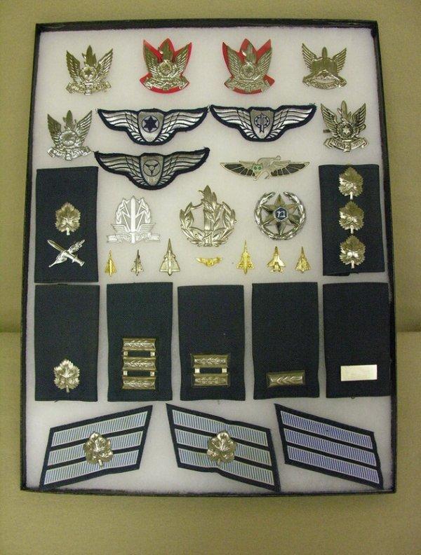 15: ISRAEL AIR FORCE INSIGNIAS