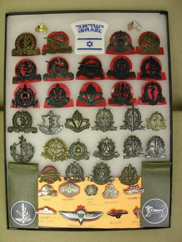 16: ISRAEL MILITARY BADGES AND INSIGNIAS