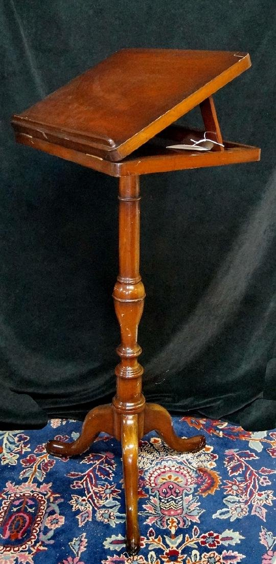 QUEEN ANNE STYLE MAHOGANY ADJUSTABLE BIBLE STAND