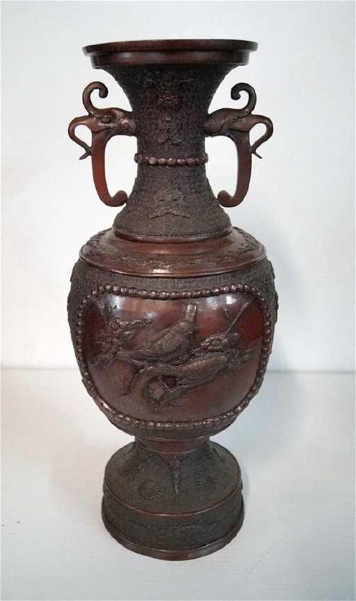 Japanese Bronze Vase W Bird Motif