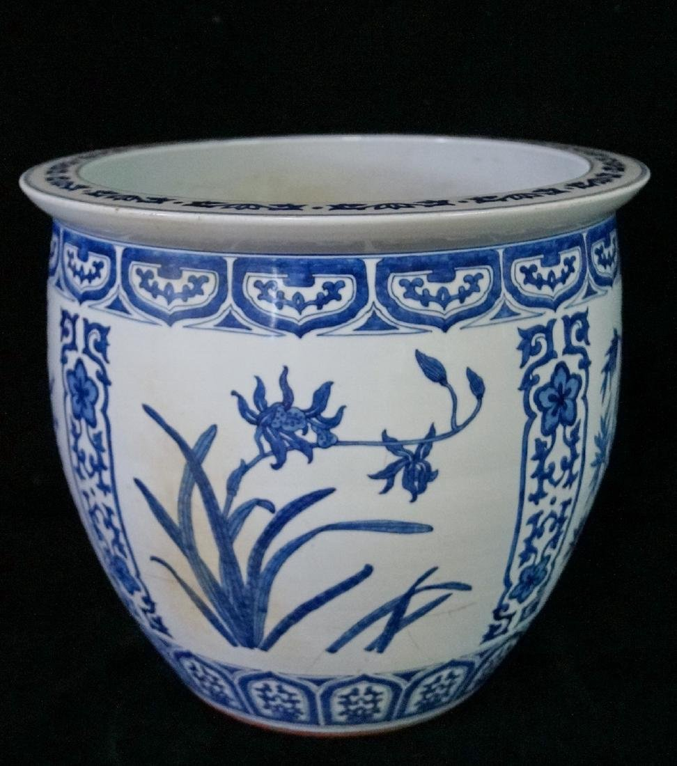 2 SIMILAR BLUE & WHITE FISH BOWLS - 11
