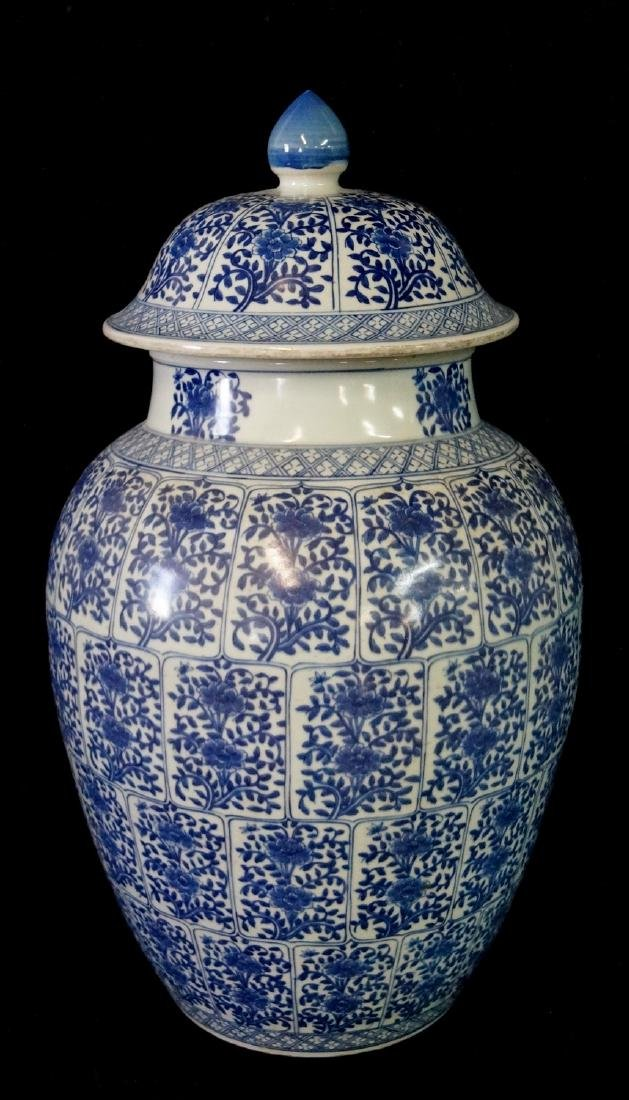 "ORIENTAL BLUE & WHITE TEMPLE JAR 25""H 13"" DIA."