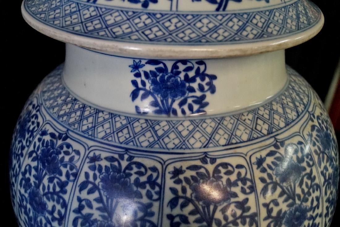 "ORIENTAL BLUE & WHITE TEMPLE JAR 25""H 13"" DIA. - 3"