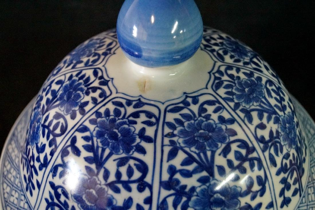 "ORIENTAL BLUE & WHITE TEMPLE JAR 25""H 13"" DIA. - 4"