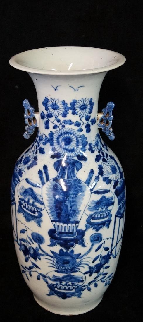 ORIENTAL BLUE & WHITE VASE - 2