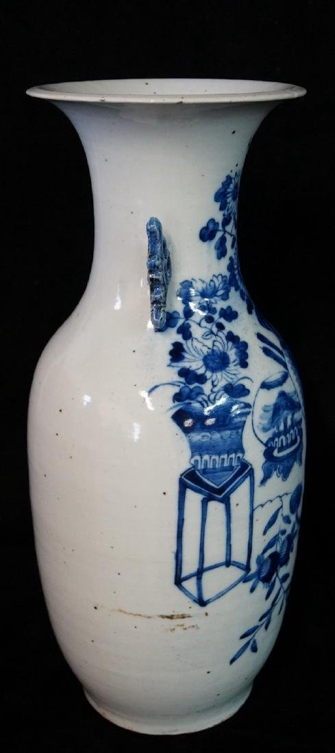 ORIENTAL BLUE & WHITE VASE - 7