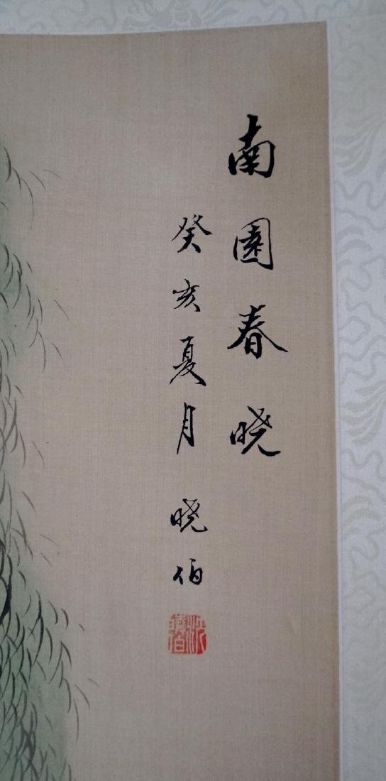 CHINESE SCROLL - 4