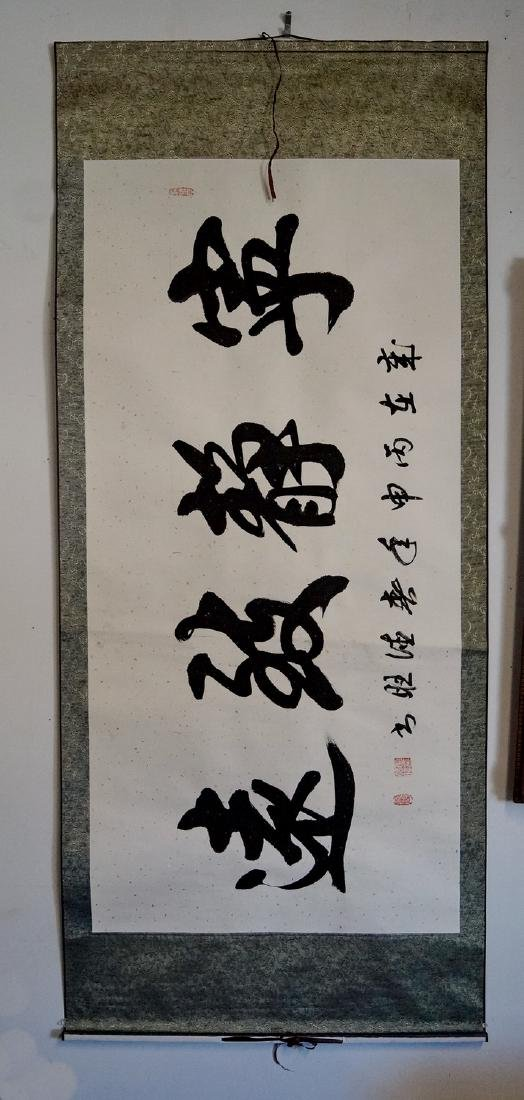 CHINESE CALLIGRAPHY SCROLL