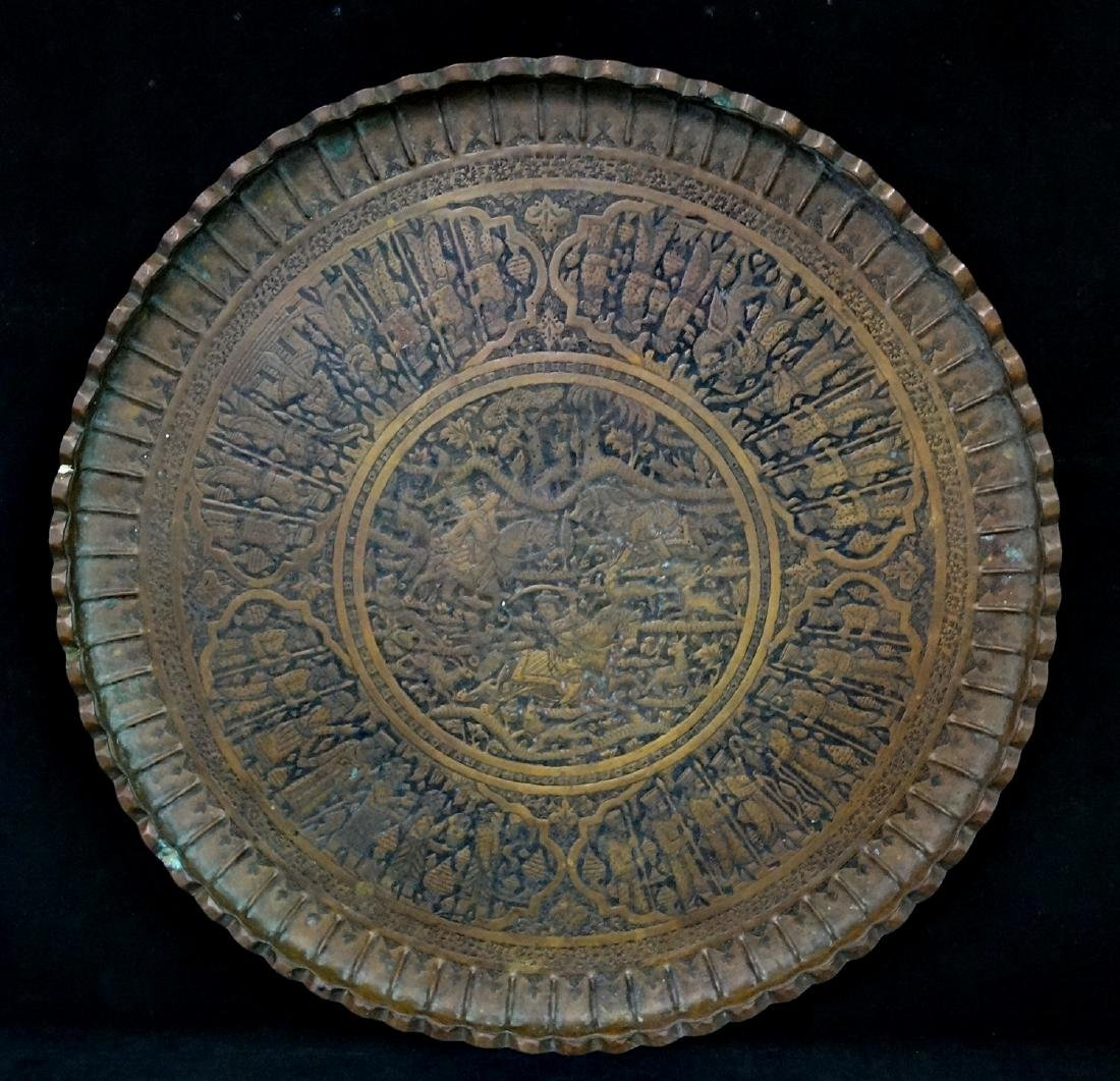 PERSIAN COPPER TRAY
