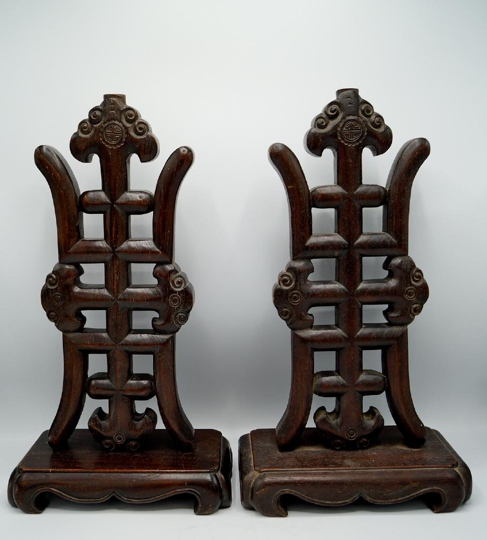 PR. CARVED WOOD ASIAN DECORATIONS / SUPPORTS