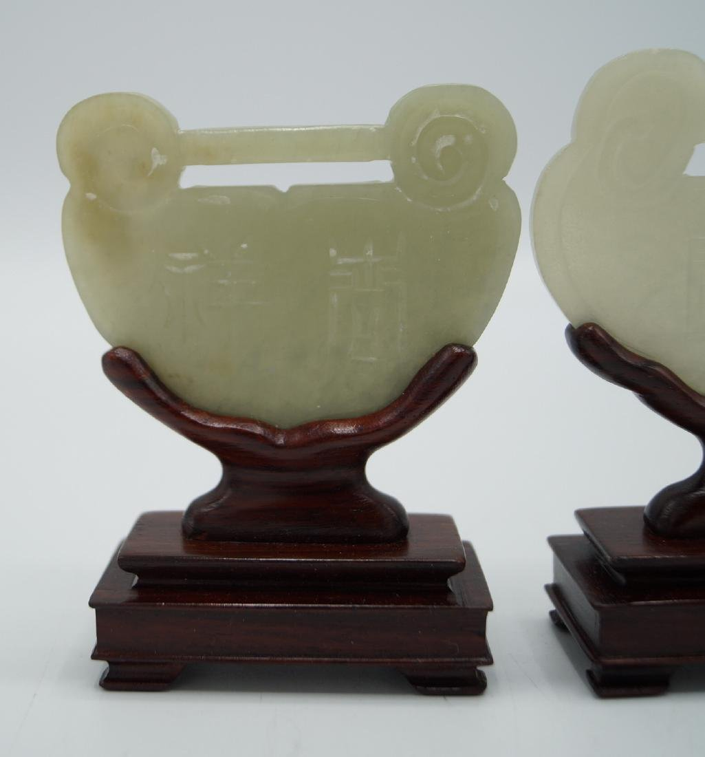 GROUP 3 JADE PLAQUES ON STANDS - 5