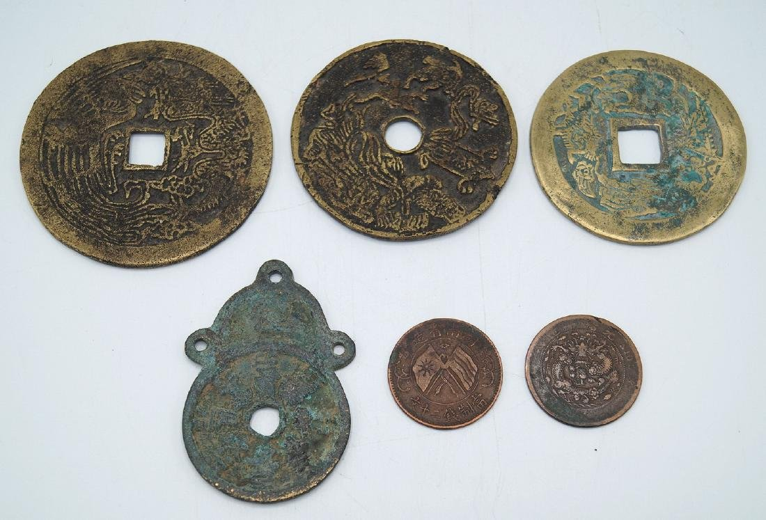 GROUP ASIAN COINS