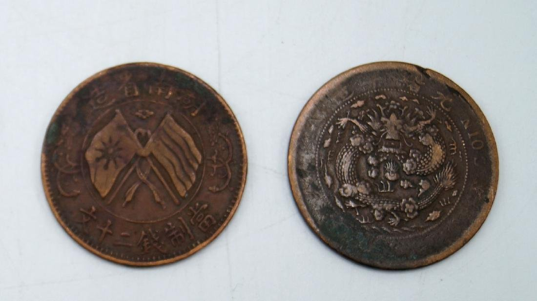 GROUP ASIAN COINS - 3