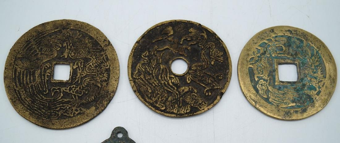GROUP ASIAN COINS - 4