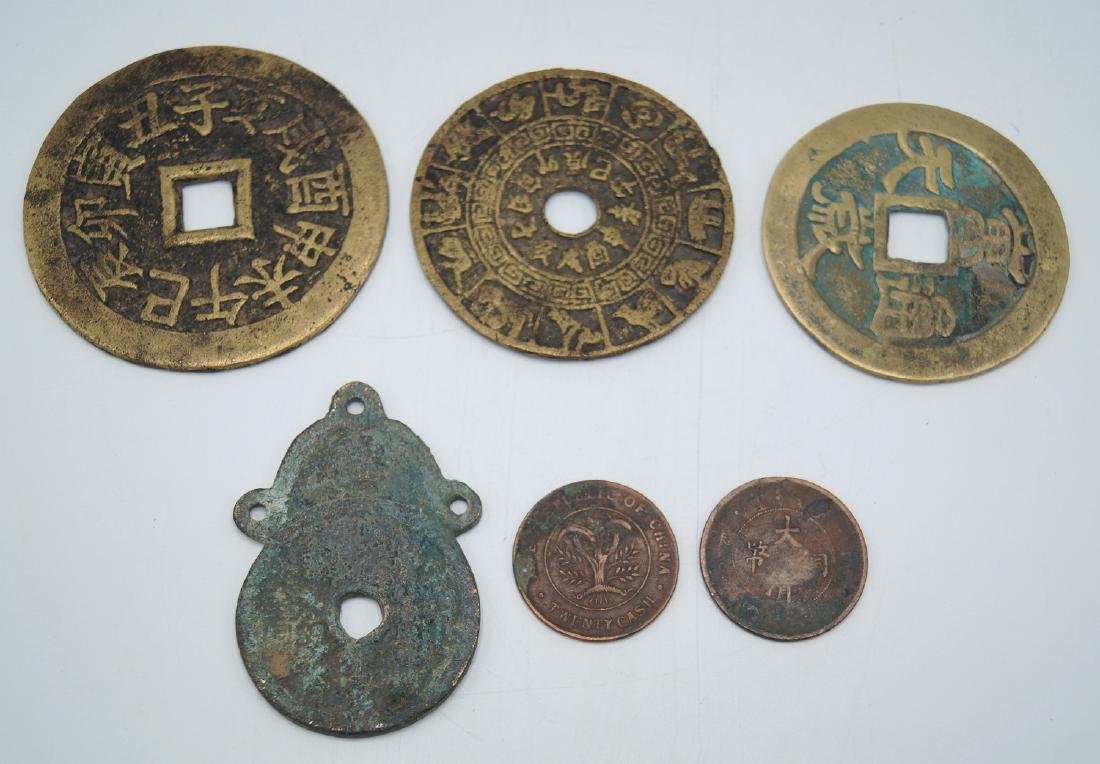 GROUP ASIAN COINS - 5