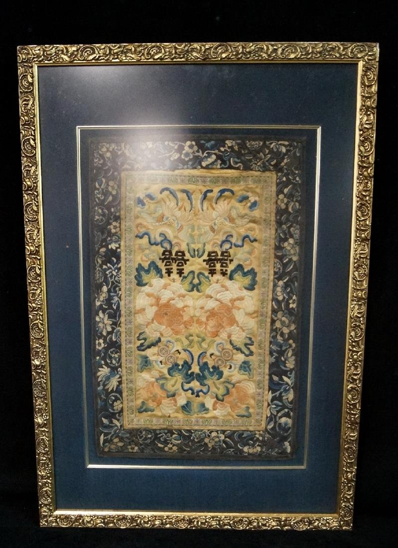FRAMED ASIAN SILK EMBROIDERY