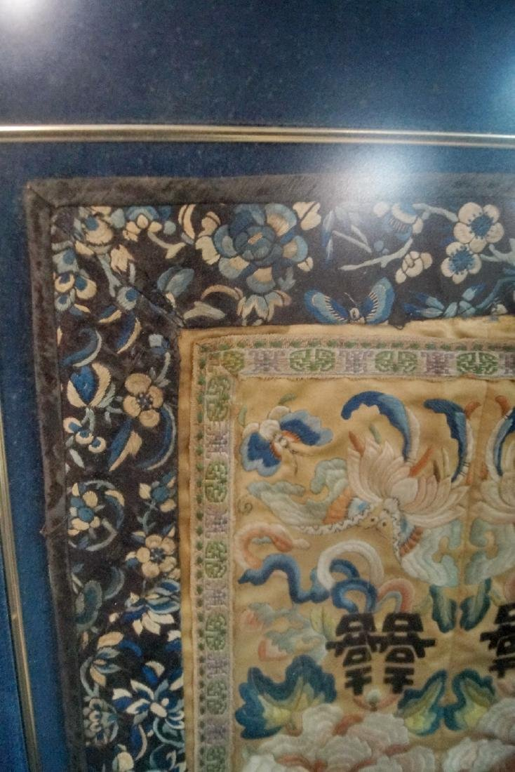 FRAMED ASIAN SILK EMBROIDERY - 2