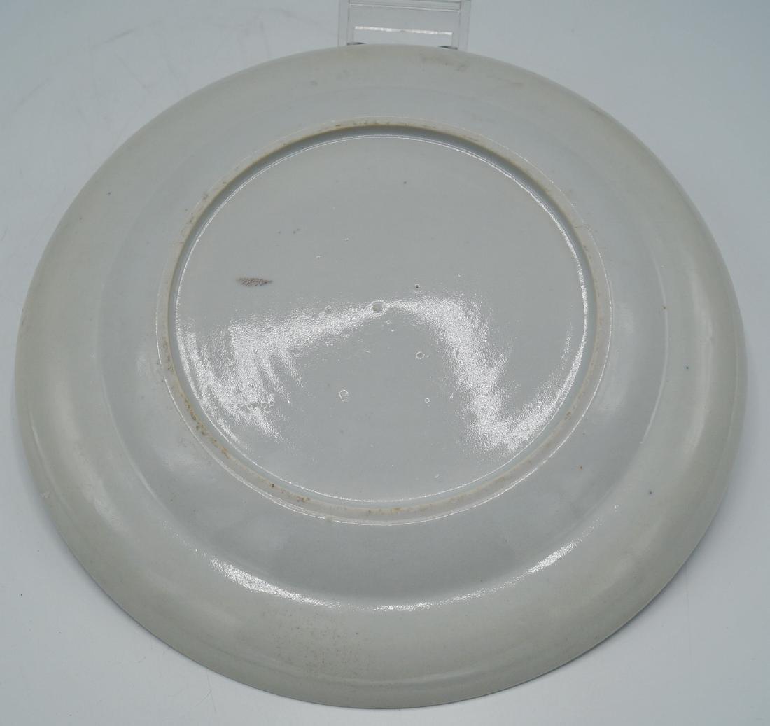 NANKING BLUE & WHITE PLATE - 4