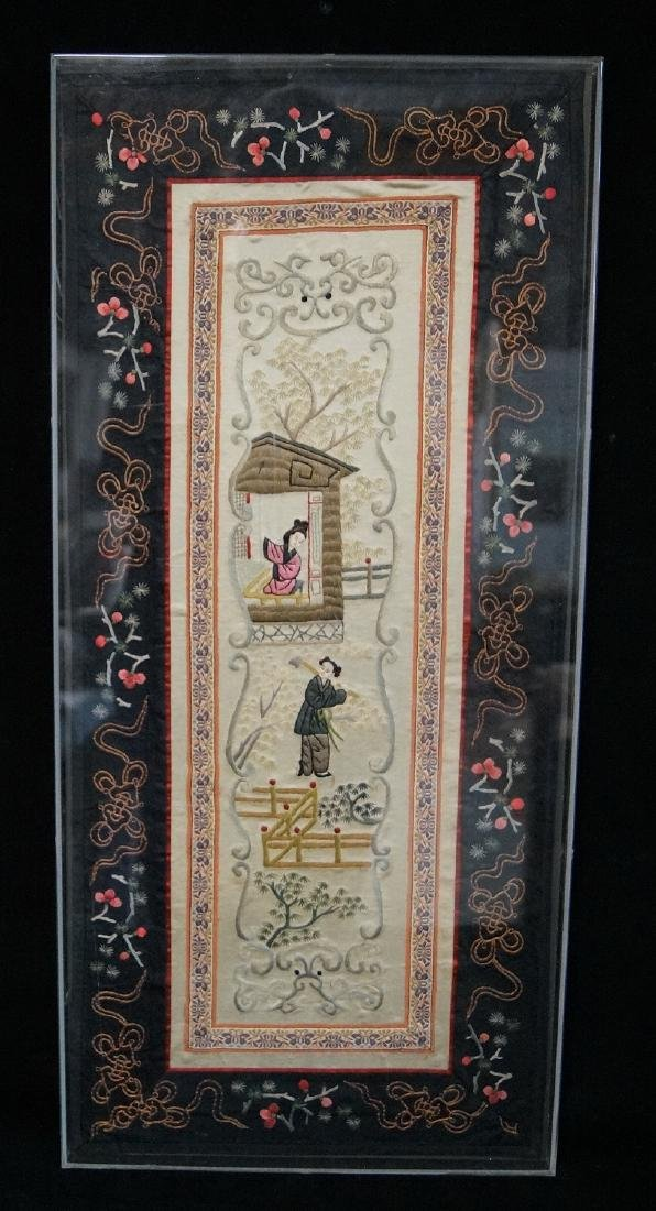 ASIAN EMBROIDERY W/ FIGURES