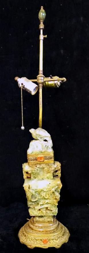 JADE QUARTZ LAMP