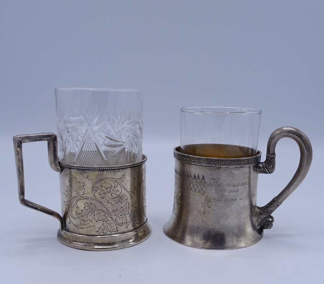 2 RUSSIAN SILVER CUP HOLDERS WITH GLASS LINERS APPRX.