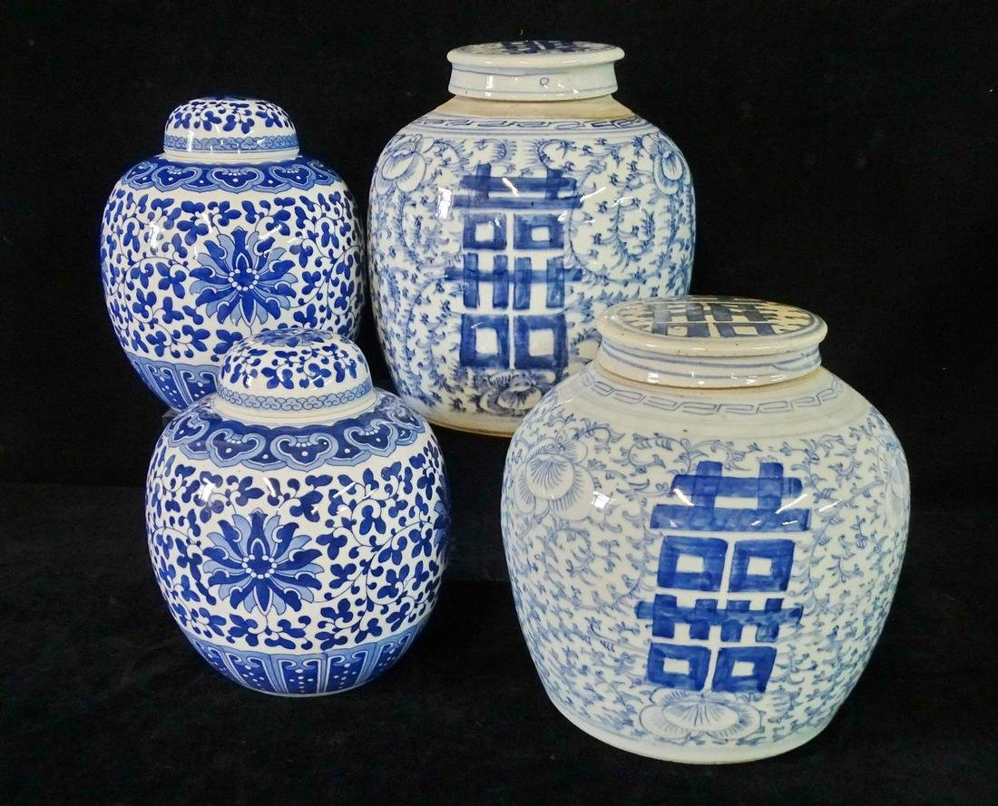 GROUP BLUE & WHITE ORIENTAL PORCELAIN